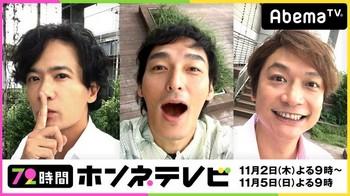 72時間テレビ.jpg