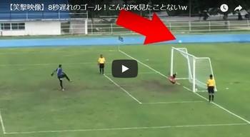 サッカーサムネ.jpg