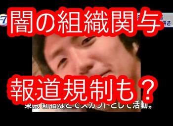 サムネ4.jpg