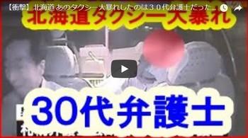 タクシーサムネ.jpg