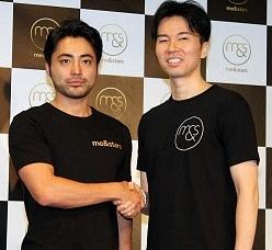 山田孝之 トランス・コスモス.png