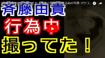 斉藤由貴 本番写真TOP.png
